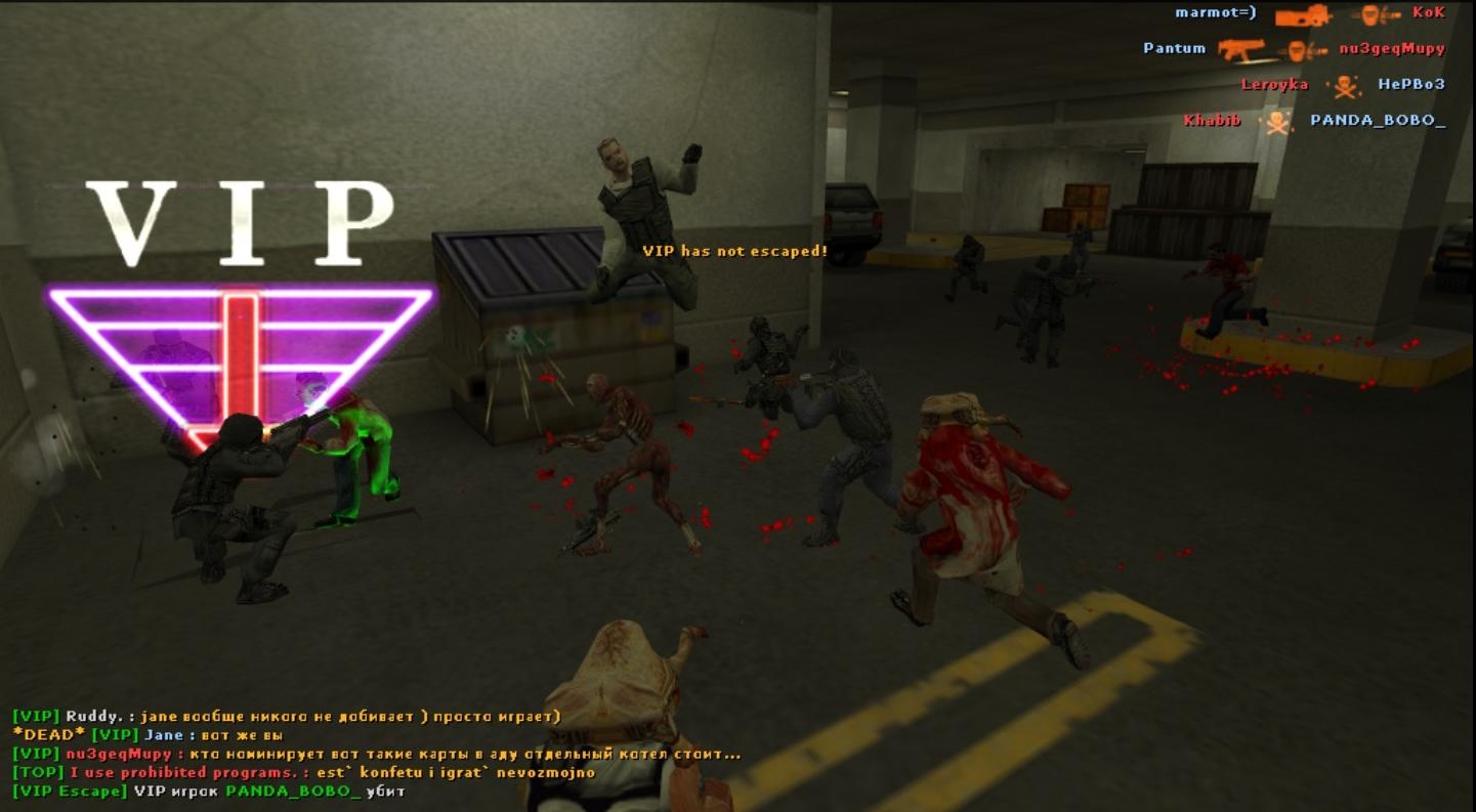 Biohazard Zombie 1.6
